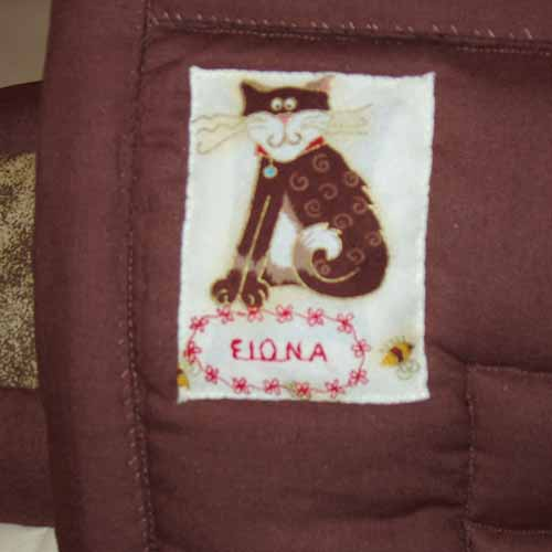 Fionas-Quilt-Label